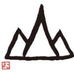 白金よこ山ロゴ